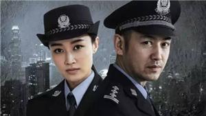 中国刑警803英雄本色