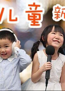 儿童新闻联播