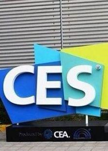 《CES Asia 2016》-其它