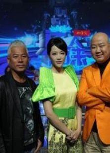 创意中国秀
