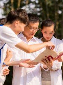 教师资格综合素质中学篇(上)