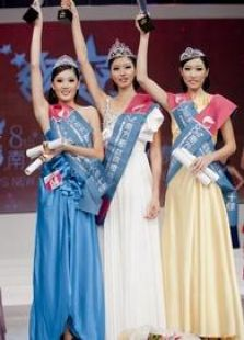 第八届南方新丝路模特大赛(综艺)