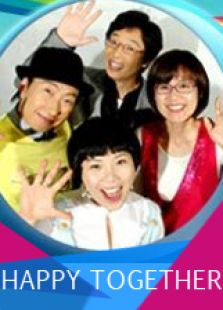 Happy together 第3季