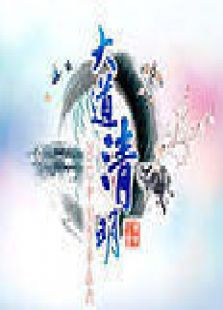 山东卫视2012清明孝亲盛典