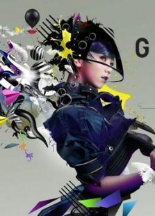 邓紫棋 Get Everybody Moving 2011 演唱会 完整版