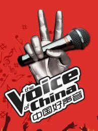 中国好声音第四季视频报道