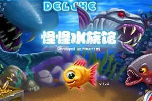 水族馆小游戏