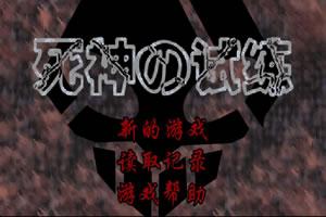 劲敌龙8娱乐国际
