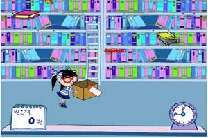 图书馆管理员小游戏