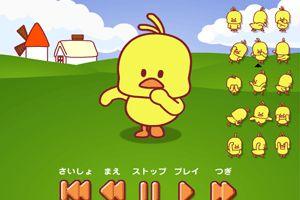 小鸡做操小游戏