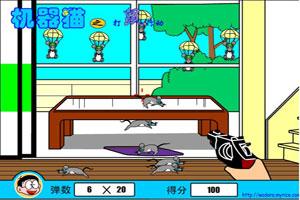 机器猫灭鼠龙8娱乐国际