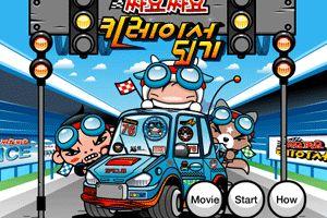 泡泡卡丁车2龙8娱乐国际