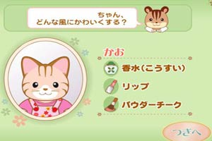 猫咪化妆台龙8娱乐国际