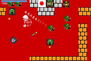 东京攻击战