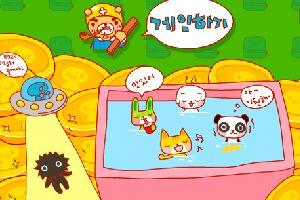 可爱小澡堂龙8娱乐国际