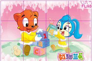 虹猫蓝兔龙8国际手机版一龙8娱乐国际