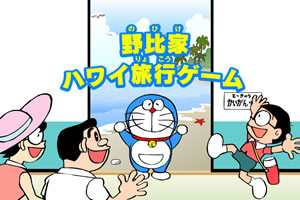 机器猫大富翁龙8娱乐国际