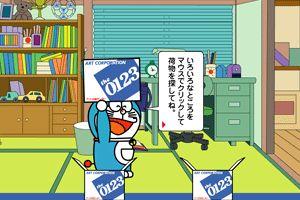 哆啦A梦找东西龙8娱乐国际