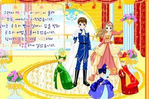 王子与公主龙8娱乐国际