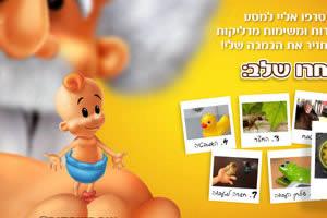 小婴儿逃出系列2小游戏