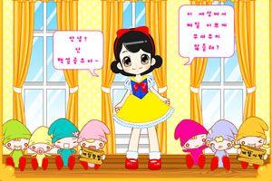 白雪公主换衣龙8娱乐国际