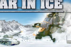 雪地战斗机龙8娱乐国际
