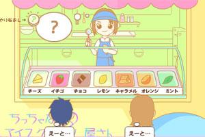 MM冰粥店龙8娱乐国际