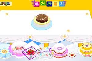 制作多样婚礼蛋糕龙8娱乐国际