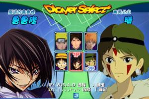 动漫明星大乱斗1.1VIP龙8娱乐国际
