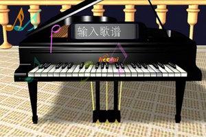 时尚华贵钢琴龙8娱乐国际