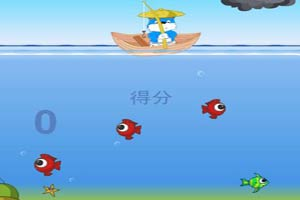 蓝猫钓鱼龙8娱乐国际