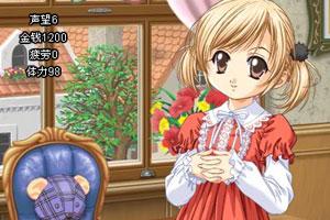 美少女成长计划3.9小游戏