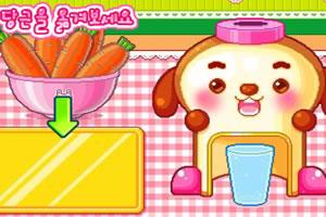 制作胡萝卜汁龙8娱乐国际