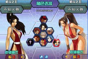 拳皇wing1.4龙8娱乐国际