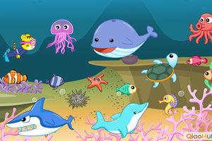 巧虎海洋探秘小游戏