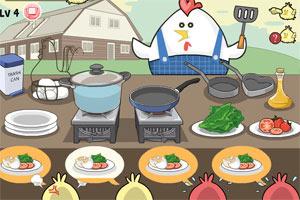小鸡厨师小游戏