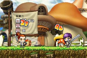 冒险王双人变态版小游戏
