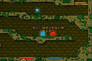 森林冰火人中文无敌版龙8娱乐国际