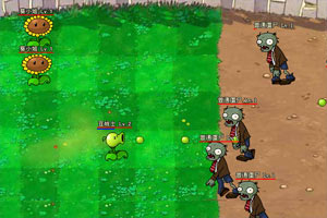 植物大战僵尸之战略版小游戏