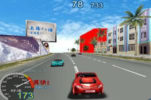 3D极速飙车小游戏