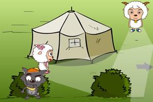 灰太狼潜入羊村小游戏