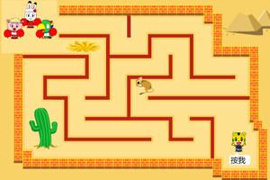 迷宫小游戏