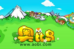 奥比岛小游戏