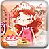 小公主蛋糕店