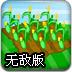 欢乐农场中文无