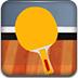 乒乓球锦标赛