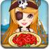 海盗海鲜餐厅