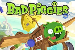 捣蛋猪2小游戏