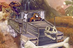 运输恐龙蛋