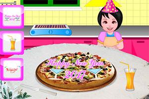 跨年夜的披萨